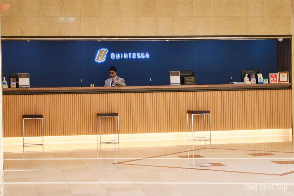 โรงแรม Quintessa