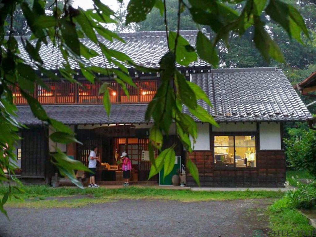 Kurosuke's House