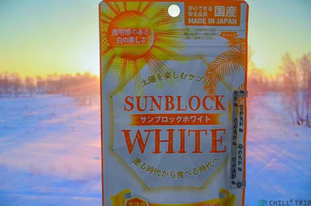 SUNBLOCK WHITE
