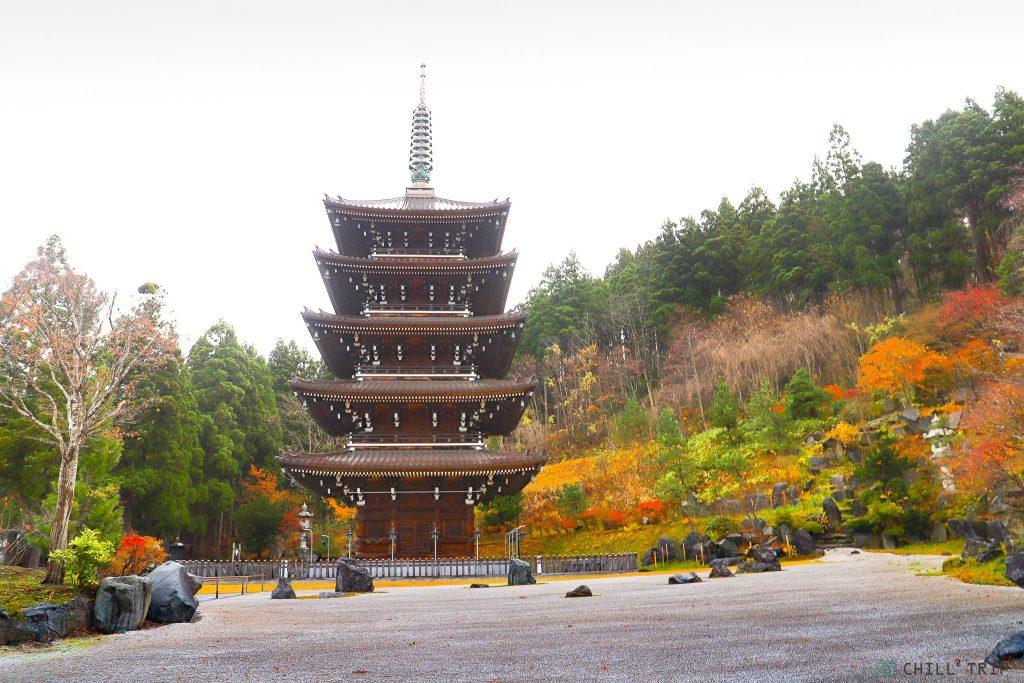 วัดเซเรียวจิ ( Seiryu-ji )
