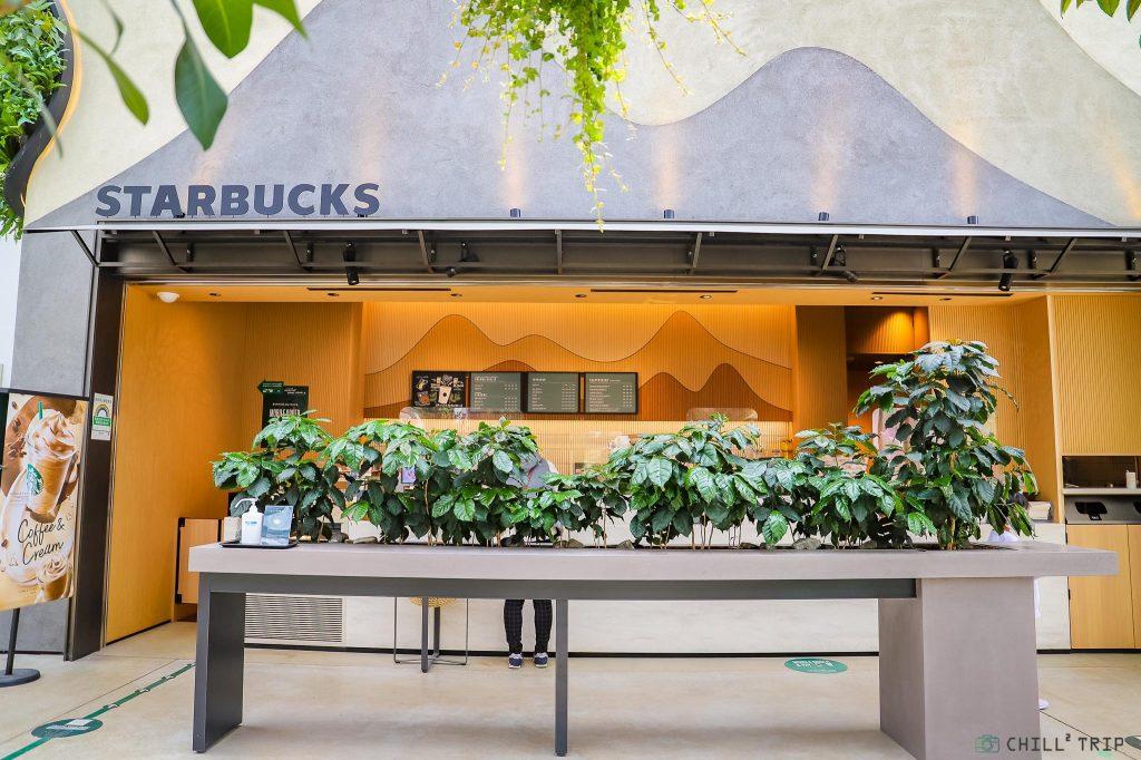 ร้าน Starbucks (Hana Biyori)