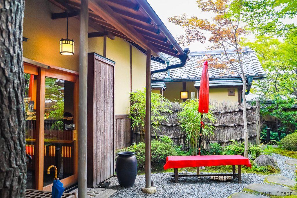 Tamesaburo Memorial Museum