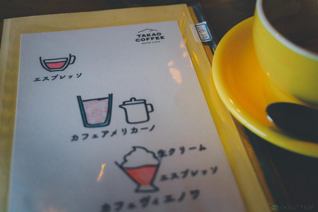 ทาคาโอะ คาเฟ่ (Takao Coffee)