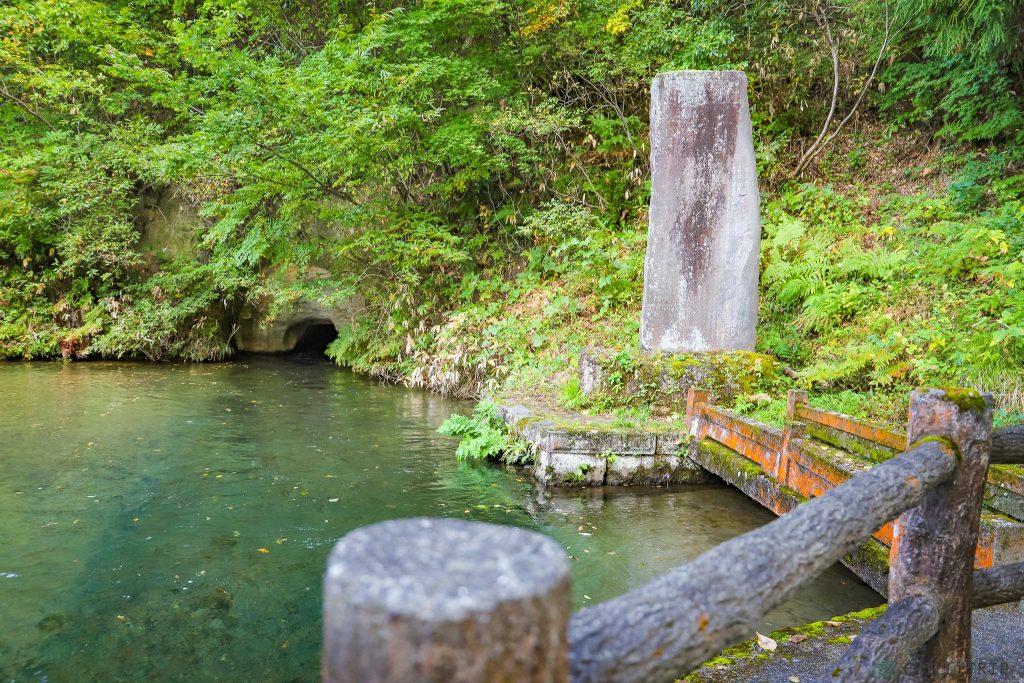 ทริปเที่ยว Fukushima 3 วัน 2 คืน