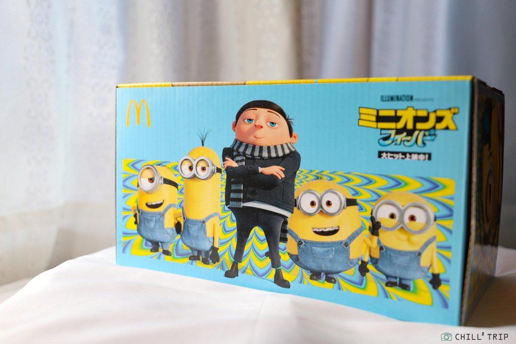 แคมเปญ Minions x McDonald's Limited Goods