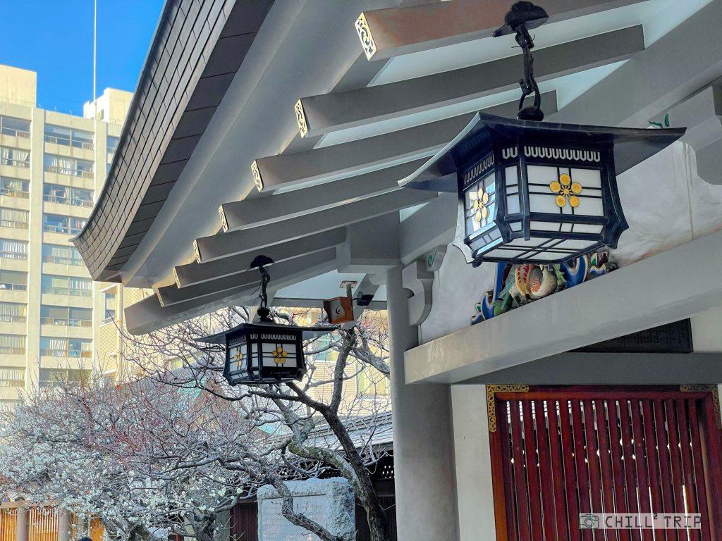 Yushima tenjin (ยูชิม่า เท็นมังงุ )