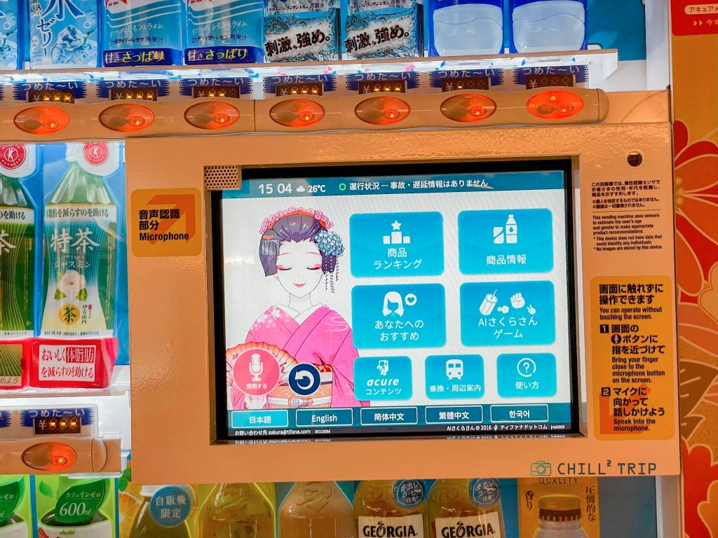 AI vending machine